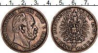 Изображение Монеты Пруссия 5 марок 1876 Серебро XF Вильгельм I А