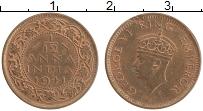 Изображение Мелочь Индия 1/12 анны 1941 Бронза XF+ Георг VI