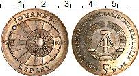 Изображение Монеты ГДР 5 марок 1971 Медно-никель UNC- Иоганн Кеплер