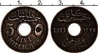 Изображение Монеты Египет 5 миллим 1917 Медно-никель XF-