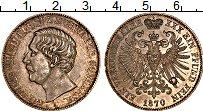 Продать Монеты Шварцбург-Зондерхаузен 1 талер 1870 Серебро