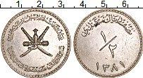 Изображение Монеты Оман Маскат и Оман 1/2 риала 1961 Серебро XF+