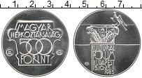 Изображение Монеты Венгрия 500 форинтов 1985 Серебро UNC