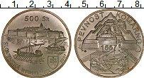 Продать Монеты Словакия 500 крон 2007 Серебро