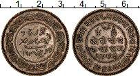 Продать Монеты Кач 2 1/2 кори 1934 Серебро