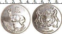 Продать Монеты Ботсвана 10 пул 1978 Серебро