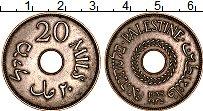 Продать Монеты Палестина 20 милс 1933 Медно-никель