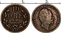 Изображение Монеты Швеция 10 эре 1855 Серебро VF Оскар I