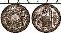 Изображение Монеты Индия Хайдарабад 1 рупия 1946 Серебро XF