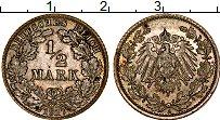 Изображение Монеты Германия 1/2 марки 1917 Серебро XF+