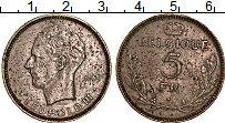 Изображение Монеты Бельгия 5 франков 1937 Медно-никель XF