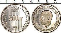 Изображение Монеты Бельгия 500 франков 1990 Серебро UNC-