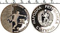 Изображение Монеты Болгария 25 лев 1986 Серебро Proof-