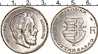 Изображение Монеты Венгрия 5 форинтов 1947 Серебро XF Лайош Кошут