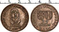 Изображение Монеты Португалия Мадейра 25 эскудо 1981 Медно-никель XF