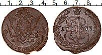 Продать Монеты 1762 – 1796 Екатерина II 5 копеек 1782 Медь