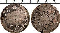 Изображение Монеты 1801 – 1825 Александр I 1 рубль 1803 Серебро  СПБ-АИ