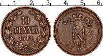 Изображение Монеты Финляндия 10 пенни 1910 Медь VF