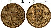 Изображение Монеты Непал 10 пайс 1971 Латунь XF ФАО
