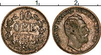 Изображение Монеты Швеция 10 эре 1871 Серебро XF- Карл XV