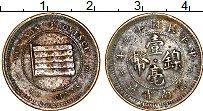 Изображение Монеты Китай Юннань 10 центов 1923 Медно-никель XF-