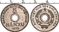 Изображение Монеты Вьетнам 5 ху 1958 Алюминий XF