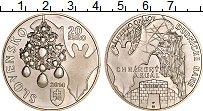 Продать Монеты Словакия 20 евро 2014 Серебро