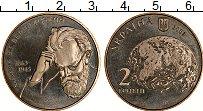 Изображение Монеты Украина 2 гривны 2003 Медно-никель UNC- Владимир Вернадский