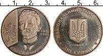 Изображение Монеты Украина 2 гривны 2008 Медно-никель UNC- Евгений  Петрушевич