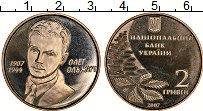 Изображение Монеты Украина 2 гривны 2007 Медно-никель UNC- Олег Ольжич