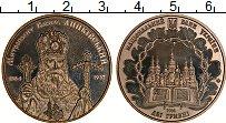 Изображение Монеты Украина 2 гривны 2014 Медно-никель UNC-