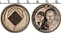 Изображение Монеты Украина 2 гривны 2019 Медно-никель UNC-