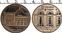 Изображение Монеты Украина 5 гривен 2016 Медно-никель UNC- 150 лет Парламентско