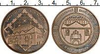 Изображение Монеты Украина 5 гривен 2012 Медно-никель UNC-