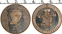 Изображение Монеты Украина 5 гривен 2014 Медно-никель UNC- 200 лет со дня рожде