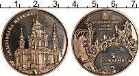 Изображение Монеты Украина 5 гривен 2011 Медно-никель UNC- Андреевская церковь