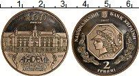 Изображение Монеты Украина 2 гривны 2017 Медно-никель UNC- 100 лет Академии изо