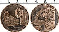 Изображение Монеты Украина 2 гривны 2010 Медно-никель UNC- 125 лет Харьковский