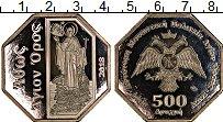 Изображение Монеты Греция 500 драхм 2018 Посеребрение Proof-