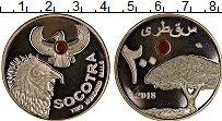 Продать Монеты Йемен 200 риалов 2018 Посеребрение