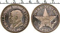 Изображение Монеты Европа Эсперанто 25 стелой 1965 Серебро Proof-
