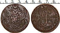 Продать Монеты 1762 – 1796 Екатерина II 5 копеек 1793 Медь