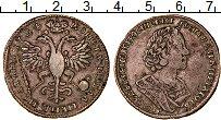 Изображение Монеты Россия 1689 – 1725 Петр I 1 полтина 1724 Серебро XF-