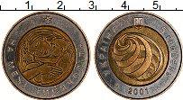 Изображение Монеты Украина 5 гривен 2001 Биметалл UNC- На рубеже тысячелети