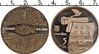 Изображение Монеты Украина 5 гривен 2016 Медно-никель UNC- Древний Малин