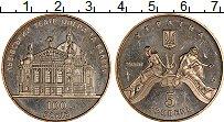 Изображение Монеты Украина 5 гривен 2000 Медно-никель UNC-