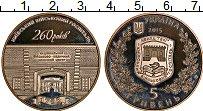 Изображение Монеты Украина 5 гривен 2015 Медно-никель UNC- 260 лет Киевскому во
