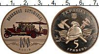 Изображение Монеты Украина 5 гривен 2016 Медно-никель UNC- 100 лет пожарному ат