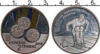 Изображение Монеты Украина 2 гривны 2018 Медно-никель UNC-