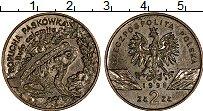 Изображение Монеты Польша 2 злотых 1998 Латунь UNC- Камышовая жаба